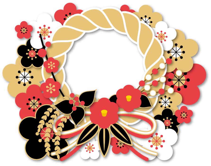 フリーイラスト 梅の花と注連飾り