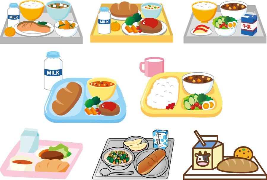 フリーイラスト 8種類の学校給食のセット