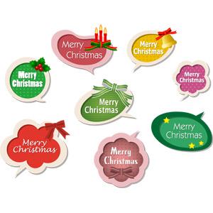 フリーイラスト, ベクター画像, EPS, 吹き出し, 年中行事, クリスマス, 12月, 冬, メリークリスマス