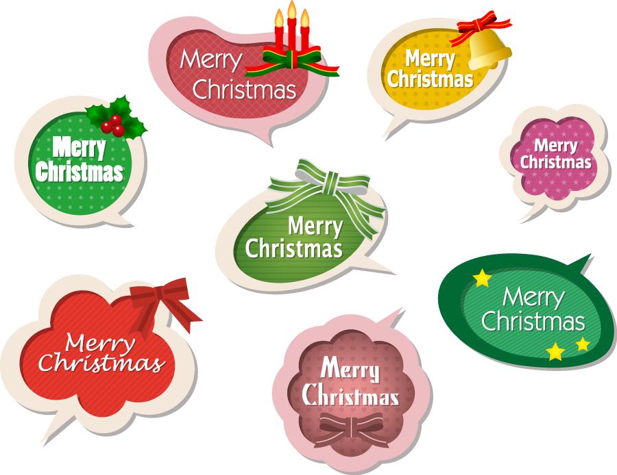 フリーイラスト 8種類のクリスマスの吹き出しのセット