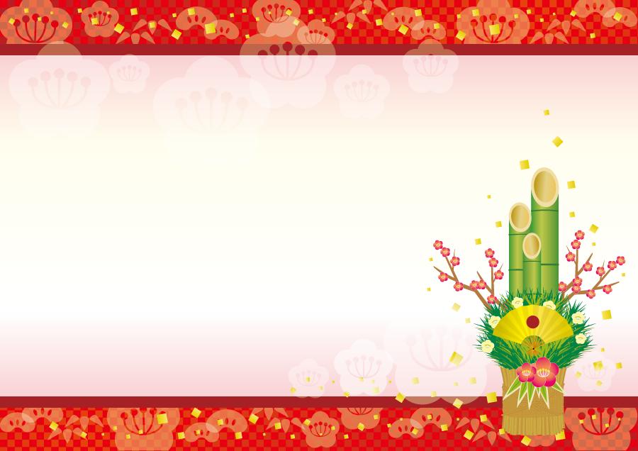 フリーイラスト 門松と松竹梅の新春の飾り枠