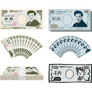 フリーイラスト, ベクター画像, AI, お金, 日本円, 紙幣, 千円札(千円紙幣), 札束, 野口英世