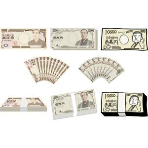 フリーイラスト, ベクター画像, AI, お金, 日本円, 紙幣, 一万円札(一万円紙幣), 札束, 福沢諭吉
