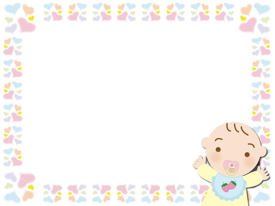フリーイラスト 赤ちゃんとハートの飾り枠
