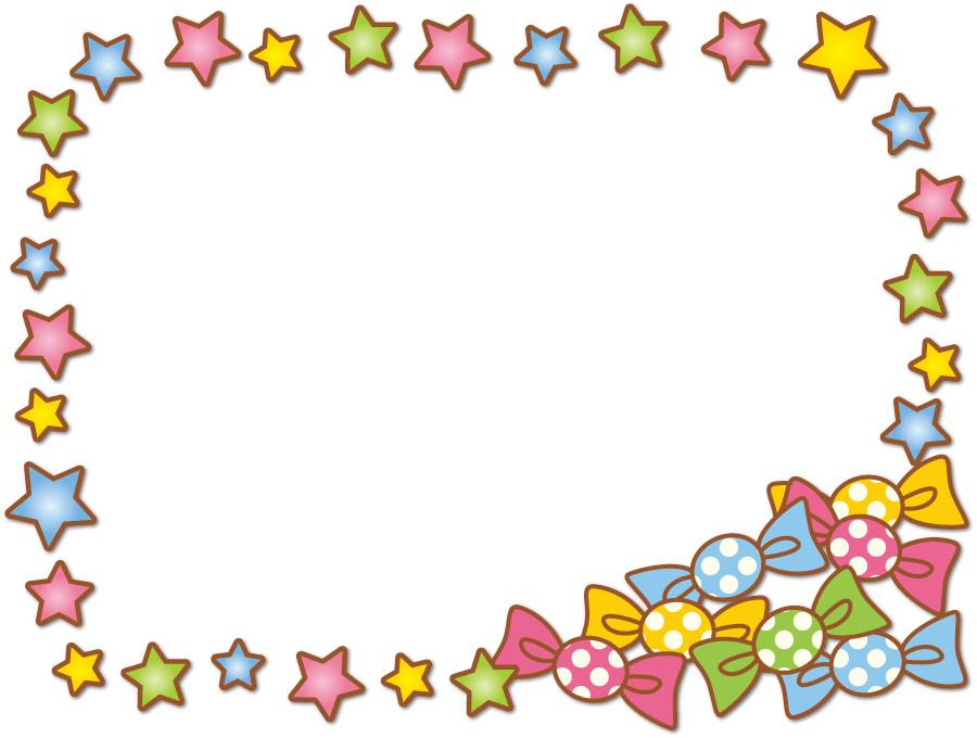 フリーイラスト キャンディと星の飾り枠
