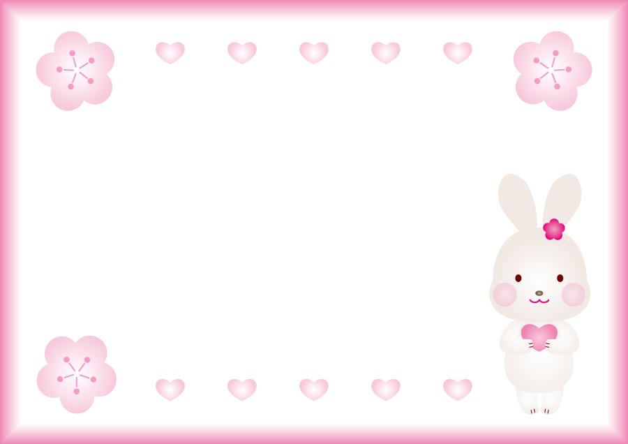 フリーイラスト うさぎとハートと桜の花の飾り枠