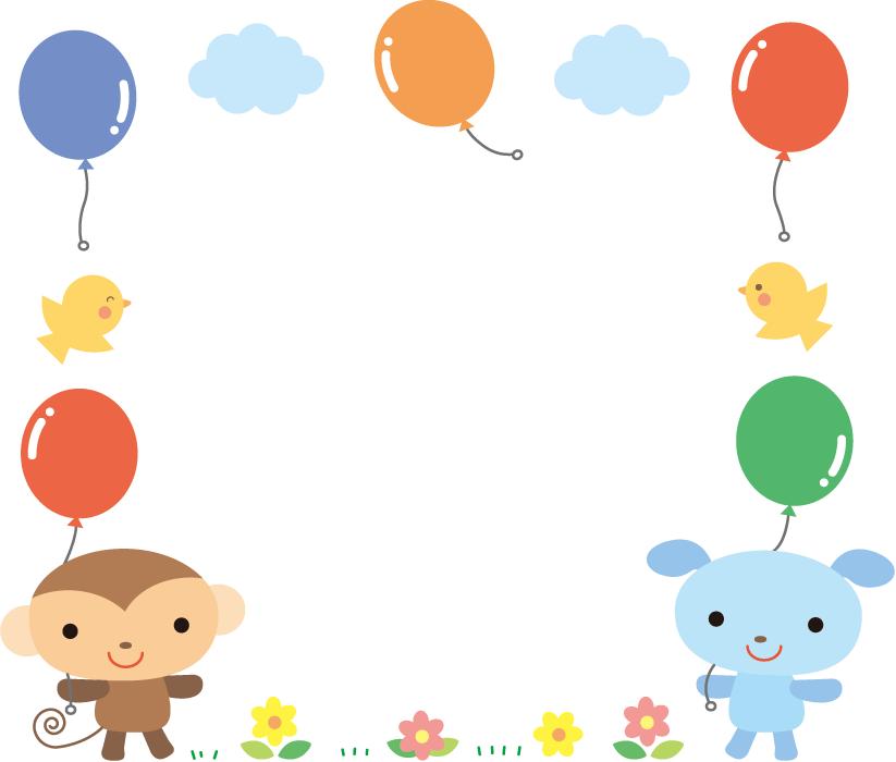 フリーイラスト 猿と犬と小鳥と風船の飾り枠