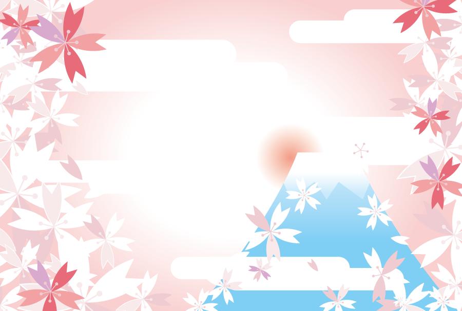フリーイラスト 富士山と朝日と桜の花