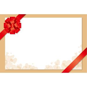 フリーイラスト, ベクター画像, AI, 背景, フレーム, 囲みフレーム, メッセージカード, 花リボン, ハート, 年中行事, 2月, バレンタインデー