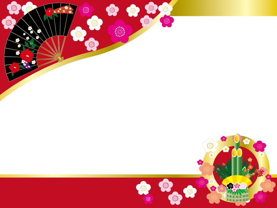 フリーイラスト 門松と扇子と梅の花のお正月の飾り枠