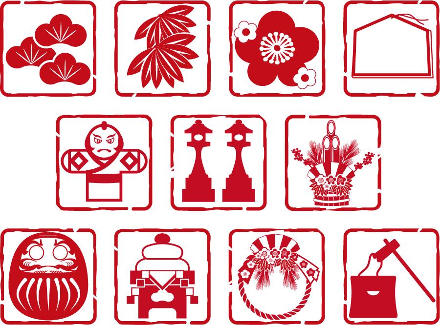 フリーイラスト 11種類のお正月関連のはんこのセット