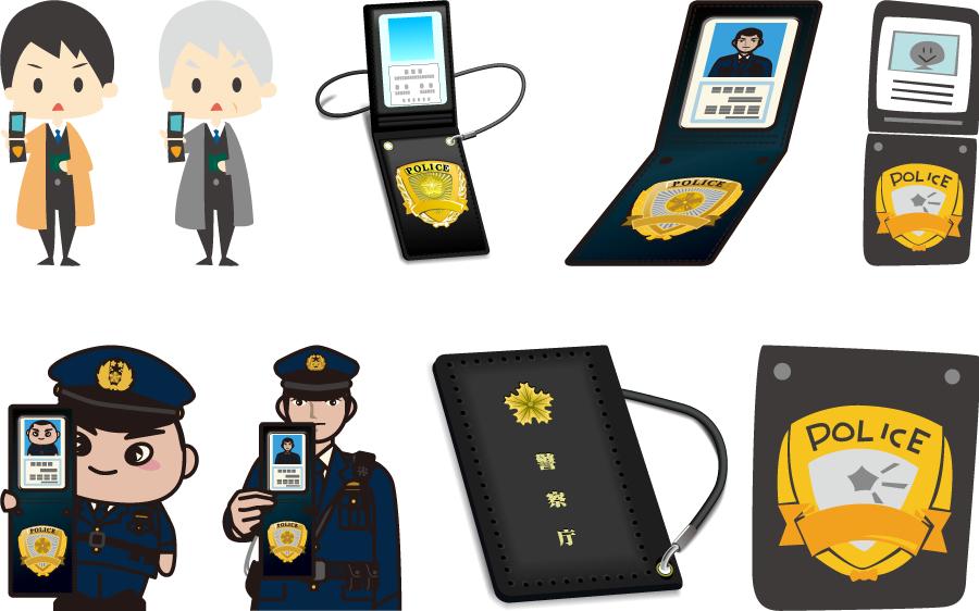 フリーイラスト 9種類の警察官と警察手帳のセット