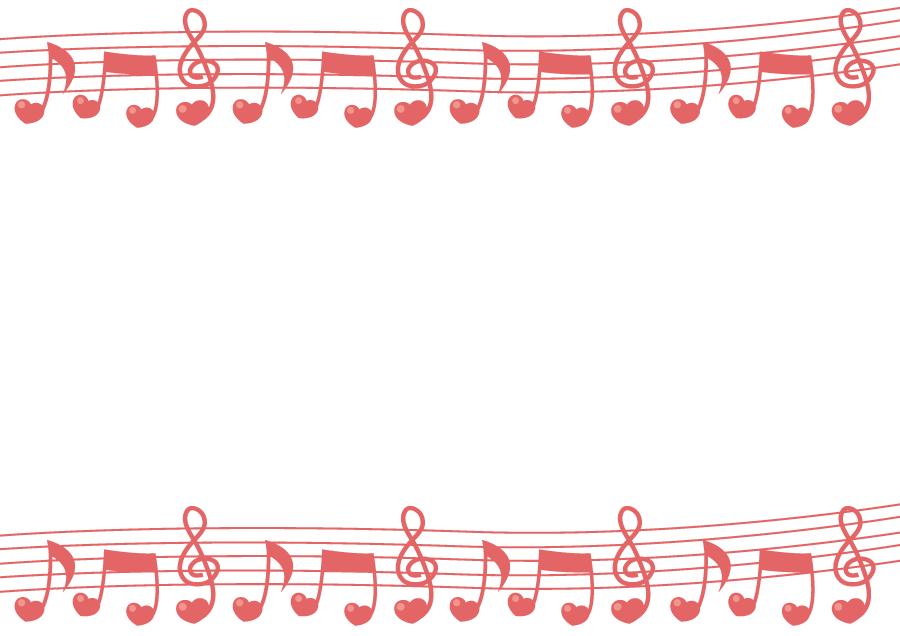 フリーイラスト ハートの音符の飾り枠