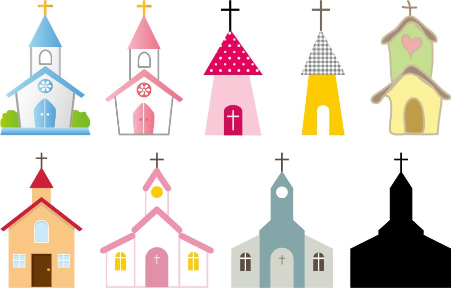 フリーイラスト 9種類の教会のセット