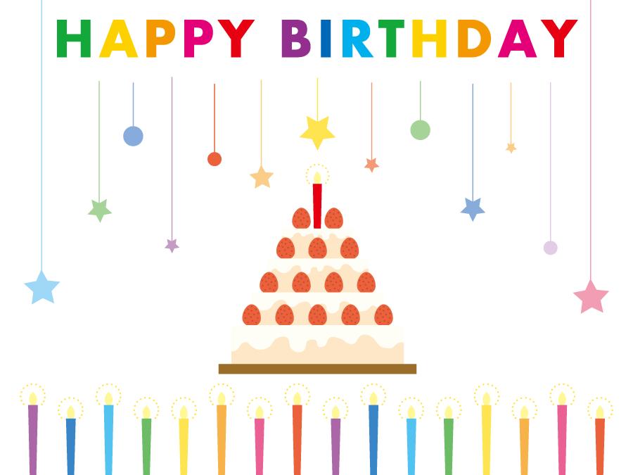 フリーイラスト バースデーケーキの誕生日の背景