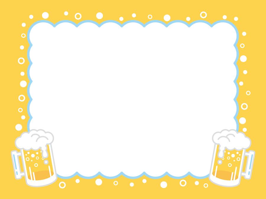 フリーイラスト 生ビールの飾り枠