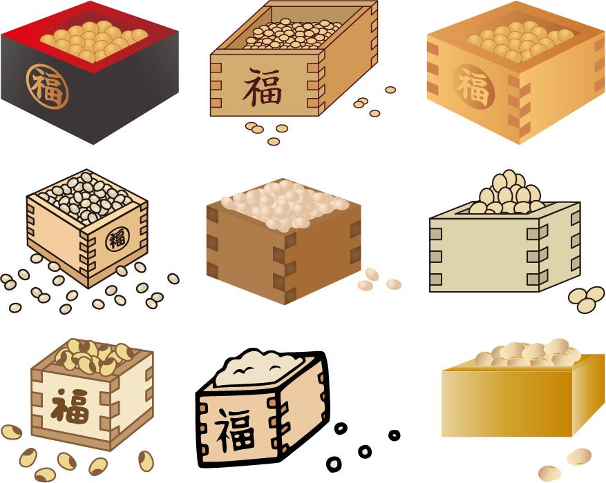 フリーイラスト 9種類の節分の福豆のセット