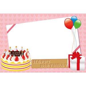 フリーイラスト, ベクター画像, AI, 背景, メッセージカード, 誕生日(バースデー), バースデーケーキ, ハッピーバースデー, プレゼント, プレゼント箱, 風船, ハート