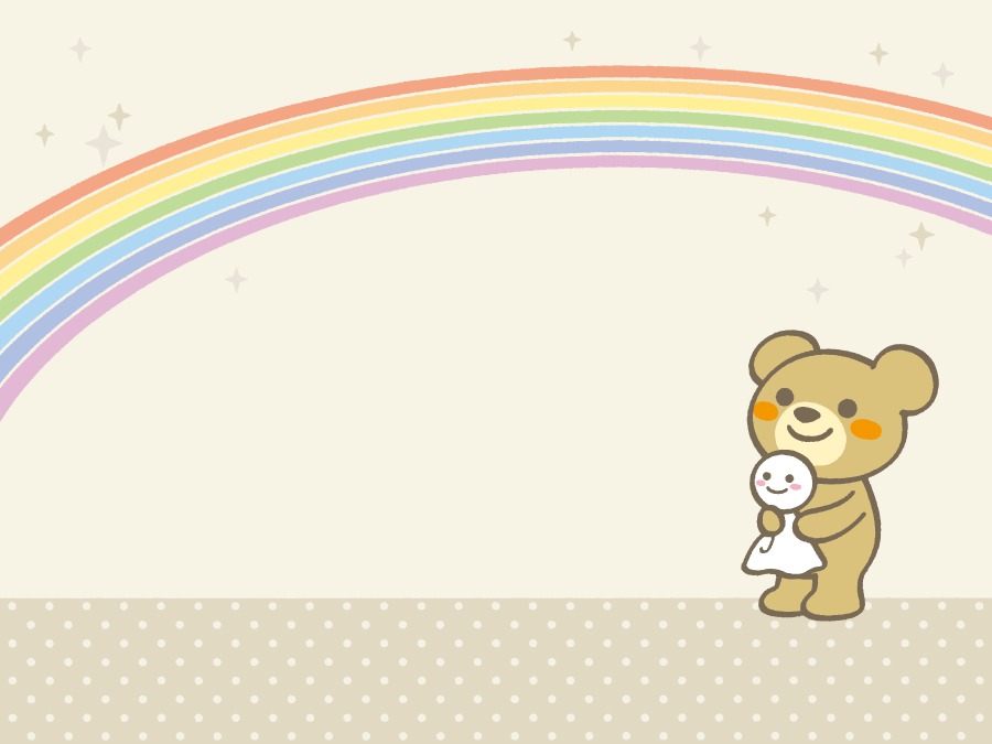 フリーイラスト 雨上がりの虹を眺めるくまの背景