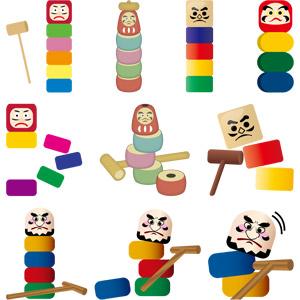 フリーイラスト, ベクター画像, AI, 玩具(おもちゃ), だるま落とし, だるま(ダルマ), 子供の遊び, ゲーム