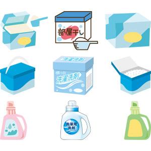 フリーイラスト, ベクター画像, AI, 洗濯, 洗濯用洗剤