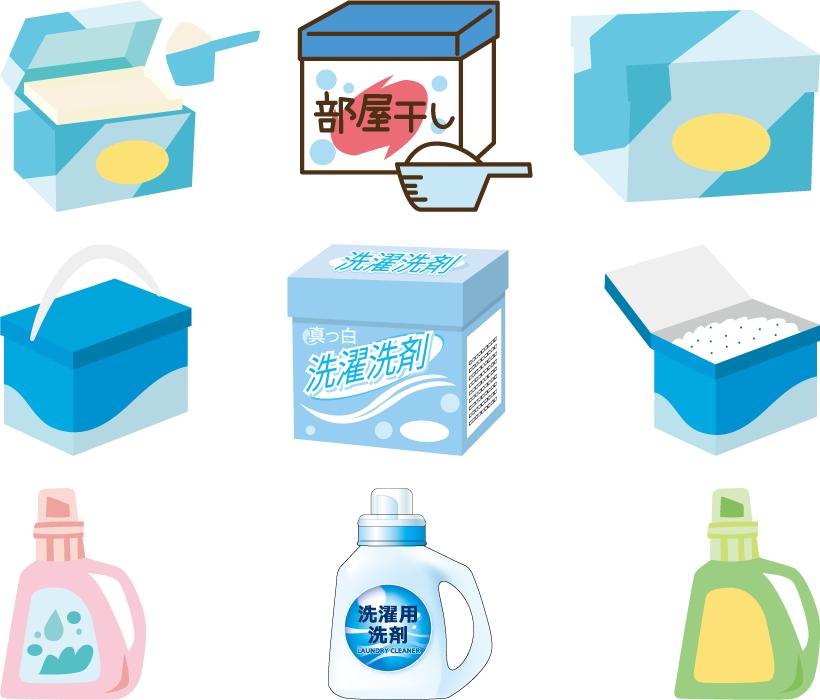 フリーイラスト 9種類の洗濯用洗剤のセット