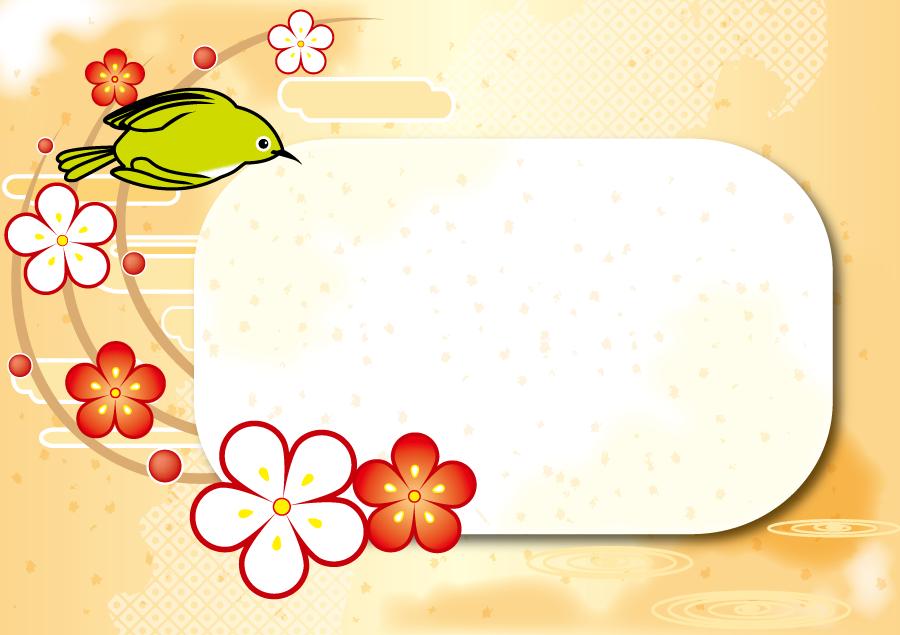 フリーイラスト メジロと梅の花のメッセージカード