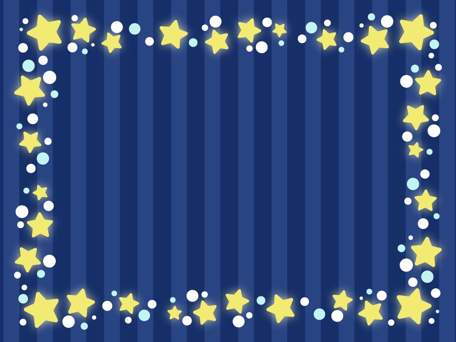 フリーイラスト 星の飾り枠