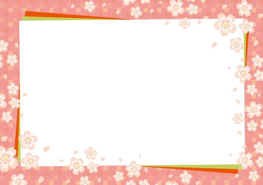 フリーイラスト 桜の花と市松模様の飾り枠