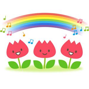 フリーイラスト, ベクター画像, EPS, 植物, 花, チューリップ, 音符, 虹
