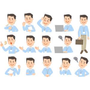 フリーイラスト, ベクター画像, EPS, 人物, 男性, 職業, 仕事, ビジネス, ビジネスマン, サラリーマン, 頑張る, 照れる, ノートパソコン, デスクワーク, 困る, 案内する, ガッツポーズ, ワンポイントアドバイス, ワイシャツ, 胸を叩く