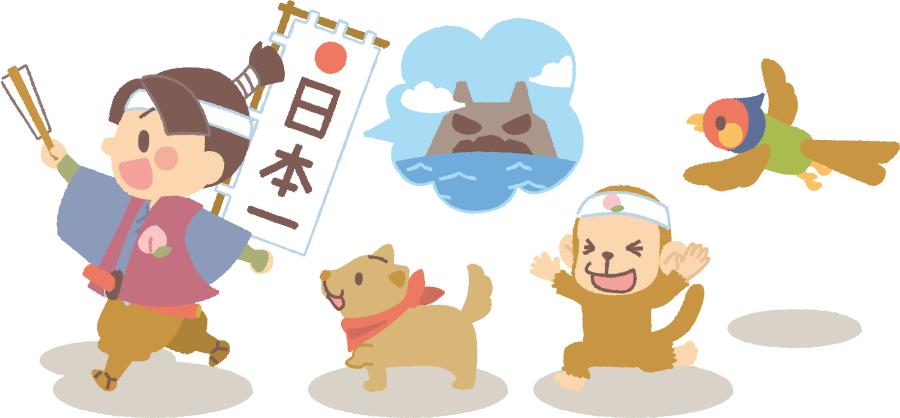 フリーイラスト 鬼が島に向かう桃太郎とイヌとサルとキジ