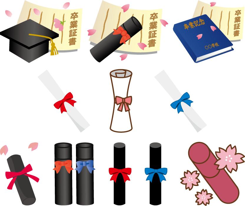 フリーイラスト 11種類の卒業証書のセット
