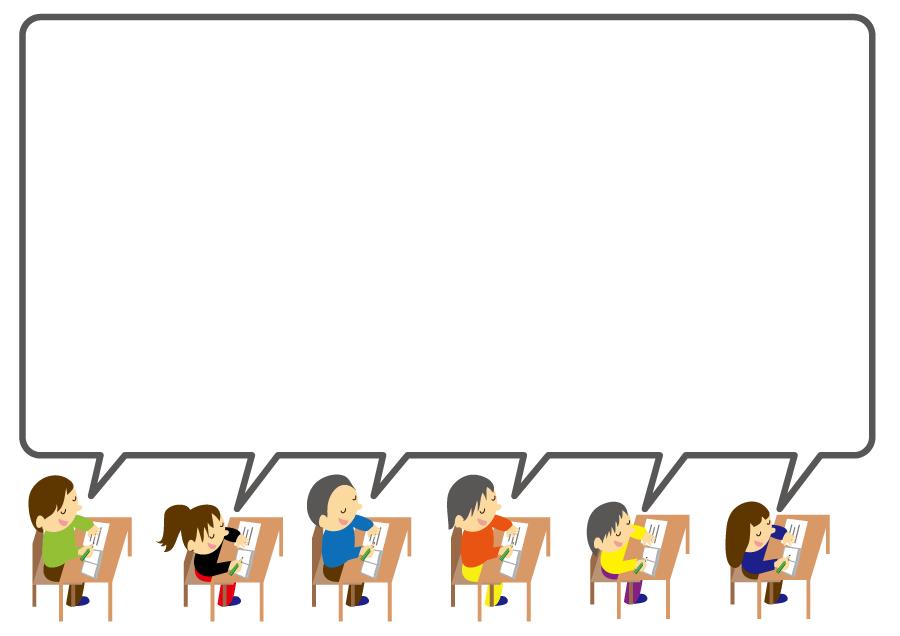 フリーイラスト 授業中の子供たちと吹き出しの飾り枠