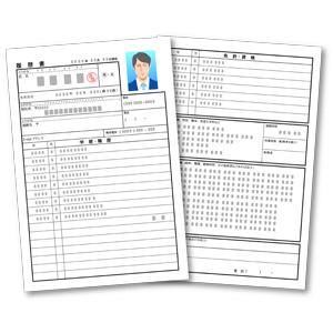 フリーイラスト, ベクター画像, EPS, 就職活動(就活), 転職, 履歴書, 証明写真