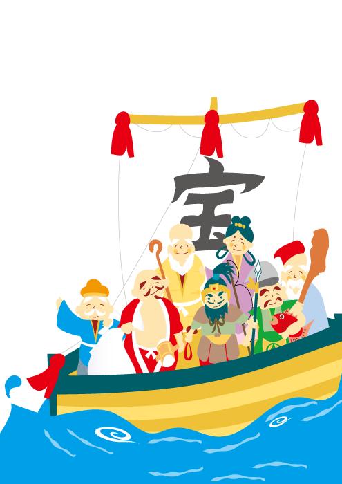 フリーイラスト 宝船に乗ってやってくる七福神