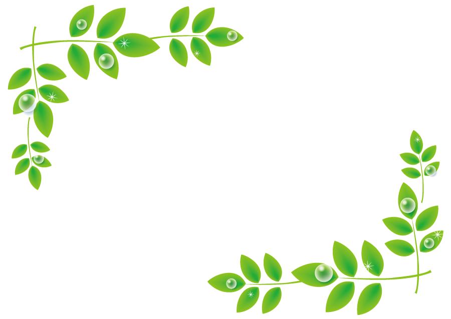 フリーイラスト 雫の付いた葉っぱの飾り枠