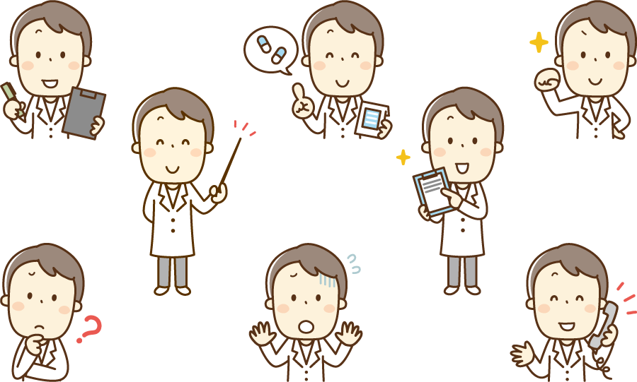 フリーイラスト 8種類の薬剤師の男性のセット