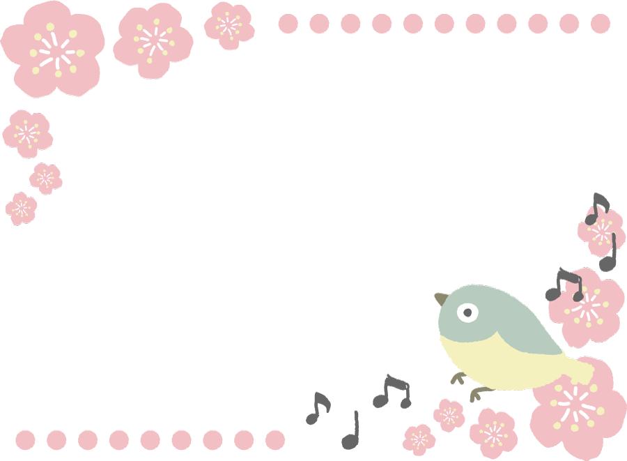 フリーイラスト 梅の花とメジロのフレーム