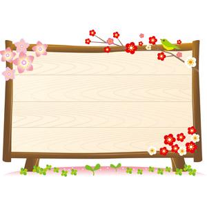 フリーイラスト, ベクター画像, AI, 背景, フレーム, 囲みフレーム, 掲示板, 梅(ウメ), 春, 鶯(ウグイス), 新芽, 四つ葉のクローバー