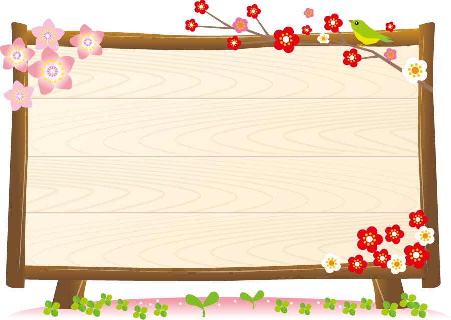 フリーイラスト 梅の花と鶯の掲示板の飾り枠