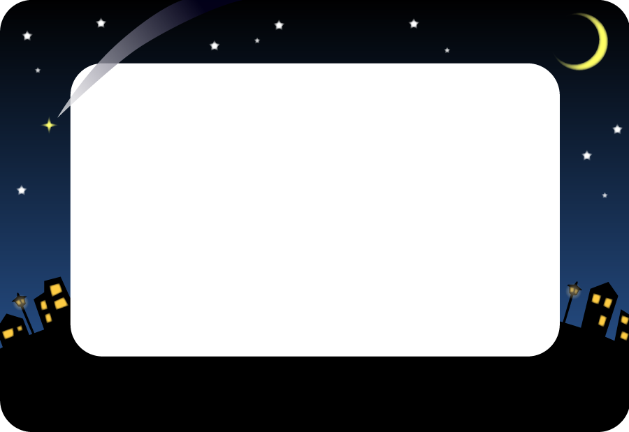 フリーイラスト 三日月と流れ星の出る夜空と町並みの飾り枠