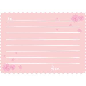 フリーイラスト, ベクター画像, EPS, 背景, 便箋(便せん), メッセージカード, 桜(サクラ), ピンク色, 春