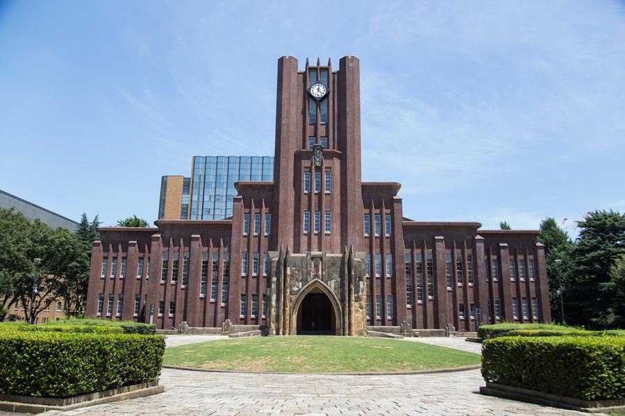 フリー写真 東京大学安田講堂の風景