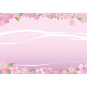 フリーイラスト, ベクター画像, EPS, 背景, フレーム, 上下フレーム, 花, 桜(サクラ), ピンク色の花, ピンク色
