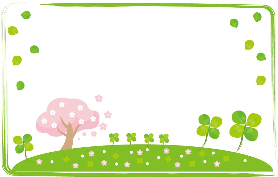 フリーイラスト 桜の木と四つ葉のクローバーの飾り枠