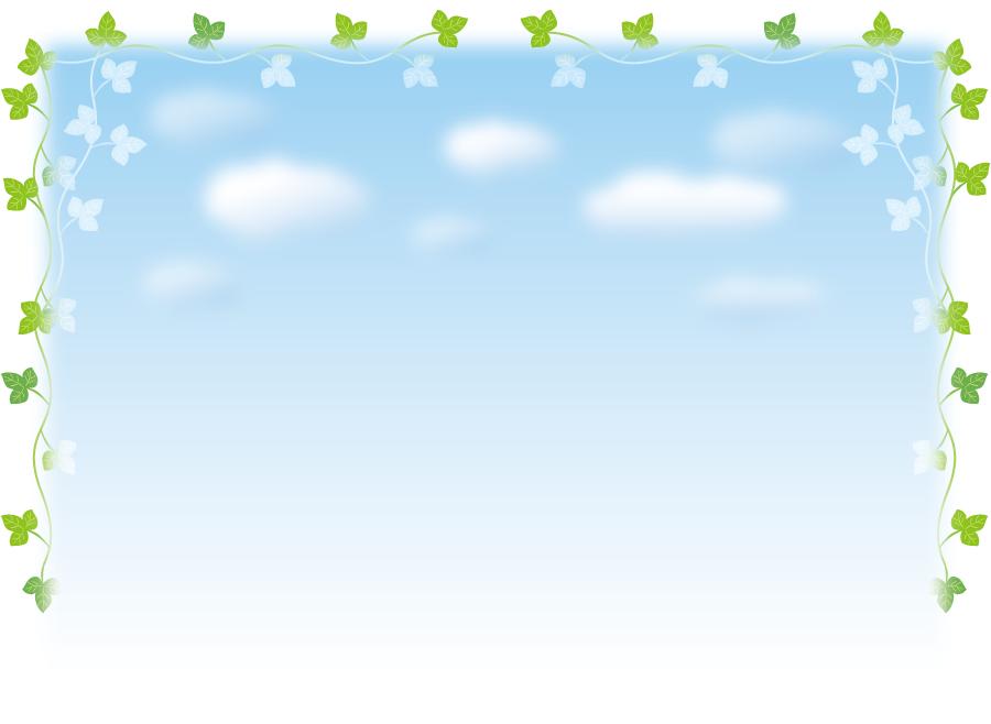 フリーイラスト 蔦と青空の飾り枠