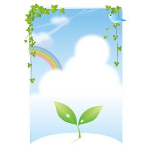 フリーイラスト, ベクター画像, EPS, 背景, 植物, 新芽, 水滴(雫), 蔦(ツタ), 雲, 虹, 積乱雲(入道雲), 小鳥, 青い鳥