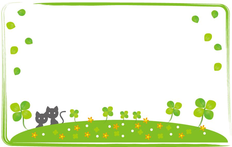 フリーイラスト 二匹の猫とクローバーのフレームでアハ体験 Gahag 著作権フリー写真・イラスト素材集