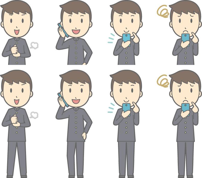 フリーイラスト スマホを使うなどの8種類の男子学生のセット